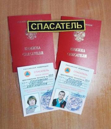 http://s6.uploads.ru/t/ufMWi.jpg