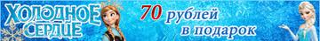 http://s6.uploads.ru/t/uhCks.png