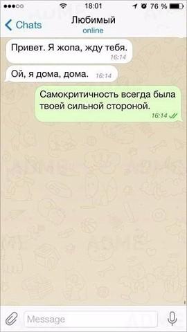http://s6.uploads.ru/t/un7XC.jpg