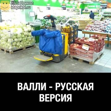 http://s6.uploads.ru/t/uq4Jd.jpg