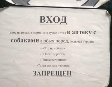 http://s6.uploads.ru/t/uq6kp.jpg