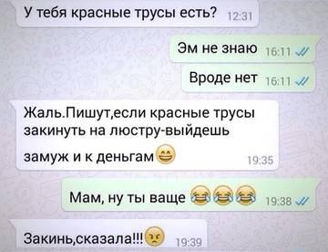 http://s6.uploads.ru/t/ur7Wv.jpg