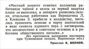http://s6.uploads.ru/t/uszHq.jpg