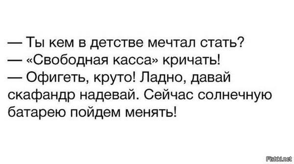 http://s6.uploads.ru/t/uwdna.jpg
