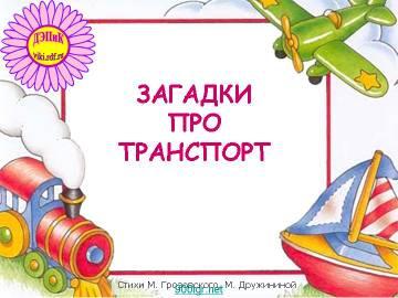 http://s6.uploads.ru/t/uxS74.jpg