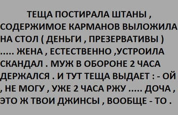 http://s6.uploads.ru/t/uxwhN.jpg