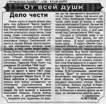 http://s6.uploads.ru/t/v0Ino.jpg