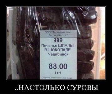 http://s6.uploads.ru/t/v21y5.jpg
