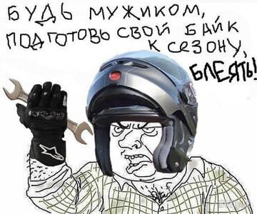 http://s6.uploads.ru/t/vBb5m.jpg