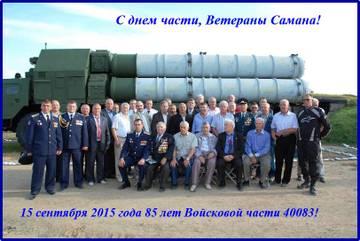 http://s6.uploads.ru/t/vJ5CM.jpg
