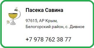 http://s6.uploads.ru/t/vJeLh.jpg