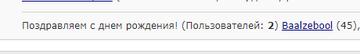 http://s6.uploads.ru/t/vQUVC.png