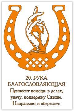 http://s6.uploads.ru/t/vQbg6.jpg
