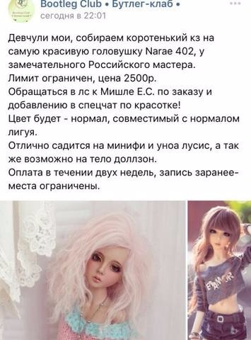 http://s6.uploads.ru/t/vS04P.jpg