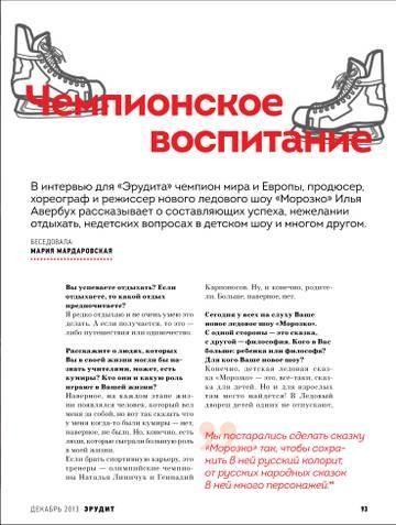 http://s6.uploads.ru/t/vT5cL.jpg