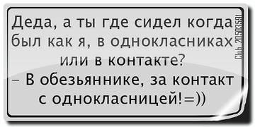 http://s6.uploads.ru/t/vXK1A.jpg