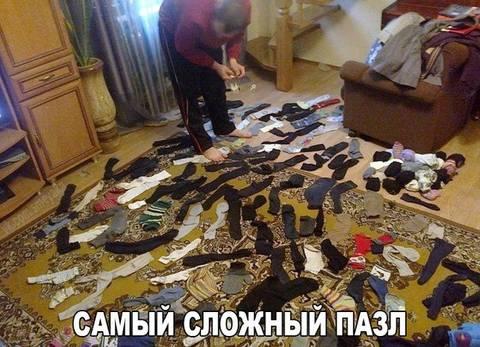 http://s6.uploads.ru/t/vhSBe.jpg