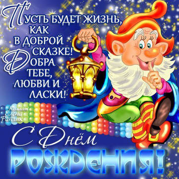 http://s6.uploads.ru/t/vkfsF.jpg