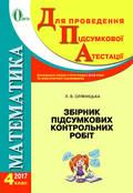 http://s6.uploads.ru/t/w4SeU.jpg