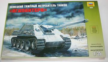 http://s6.uploads.ru/t/w60NB.jpg