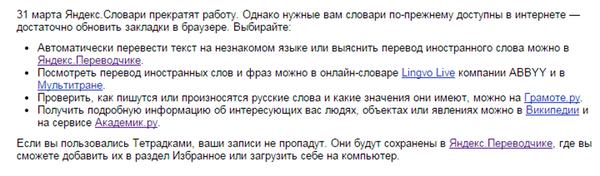 http://s6.uploads.ru/t/w8pSO.png