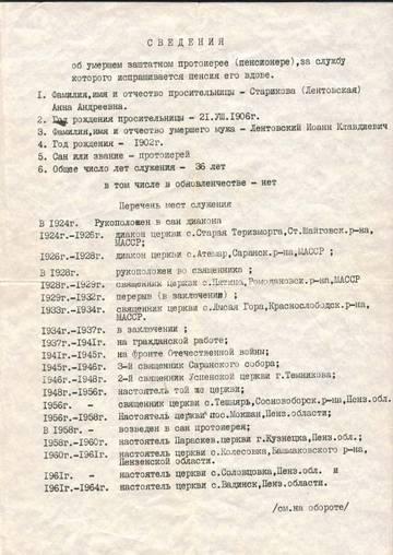 http://s6.uploads.ru/t/w9Cb3.jpg