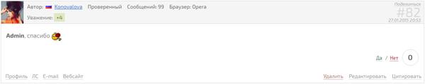 http://s6.uploads.ru/t/wAdTD.png