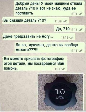 http://s6.uploads.ru/t/wGsJh.jpg