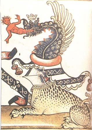 Орёл и Змей