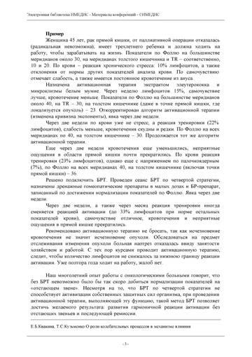 http://s6.uploads.ru/t/wIF5Z.jpg