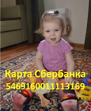 http://s6.uploads.ru/t/wTqmR.jpg