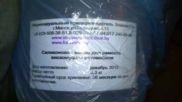 http://s6.uploads.ru/t/wcOyj.jpg