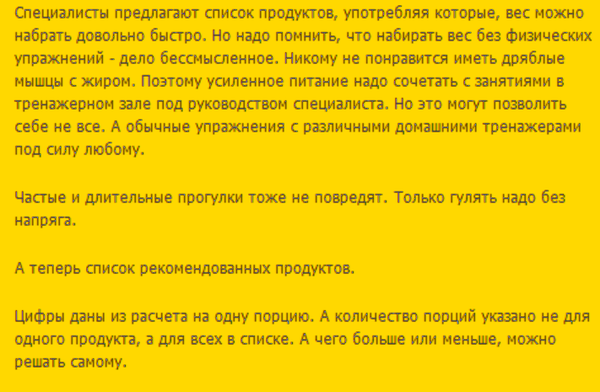 http://s6.uploads.ru/t/wgVEI.png