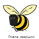 http://s6.uploads.ru/t/wjOa4.jpg