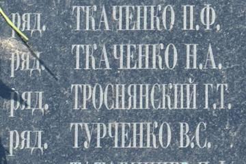 http://s6.uploads.ru/t/wlt4M.jpg