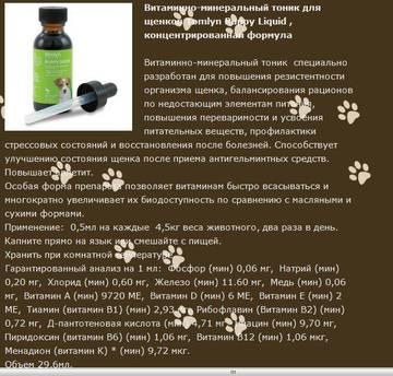 http://s6.uploads.ru/t/wmnaG.jpg