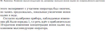 http://s6.uploads.ru/t/wopr4.png