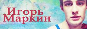 http://s6.uploads.ru/t/wtGKa.png