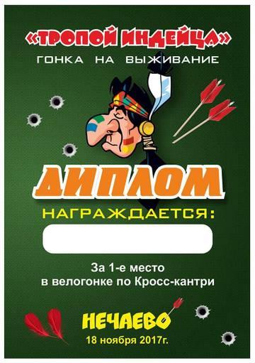 http://s6.uploads.ru/t/wybgD.jpg