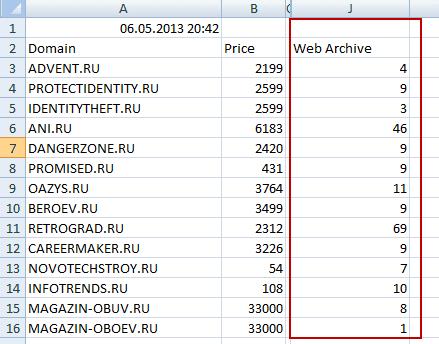http://s6.uploads.ru/t/x17q3.png