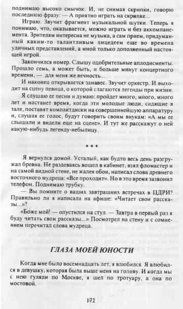 http://s6.uploads.ru/t/x4Cec.jpg