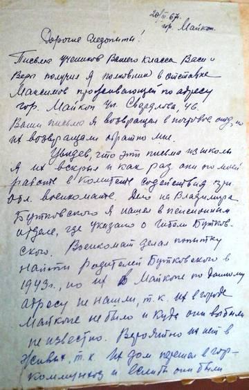 http://s6.uploads.ru/t/x4NlO.jpg