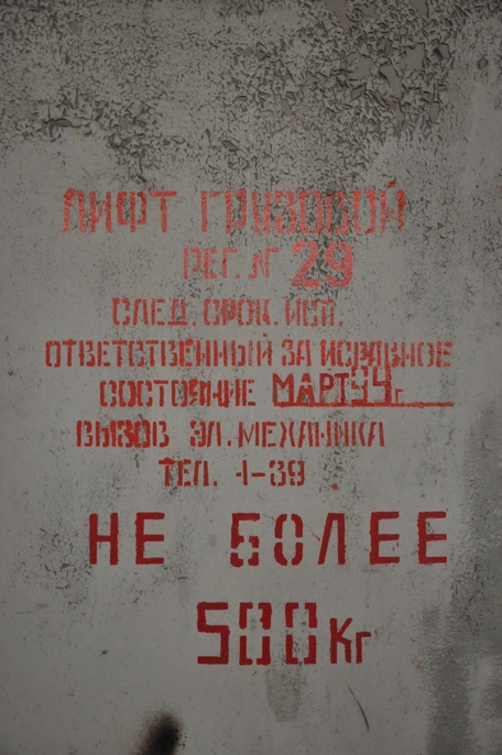 http://s6.uploads.ru/t/x5WkK.jpg
