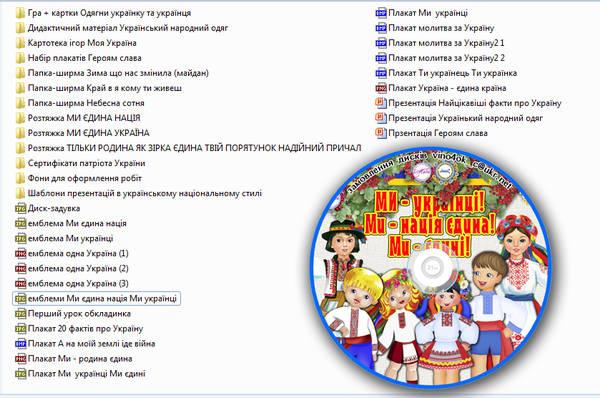 http://s6.uploads.ru/t/x642a.jpg