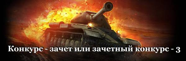 http://s6.uploads.ru/t/xA61E.jpg