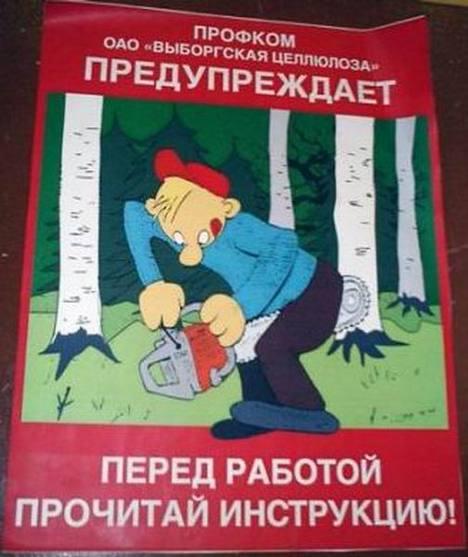 http://s6.uploads.ru/t/xCwjo.jpg