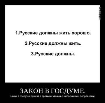 http://s6.uploads.ru/t/xLl2W.jpg