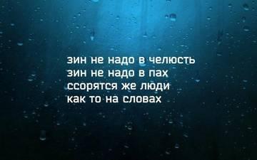 http://s6.uploads.ru/t/xNDOo.jpg