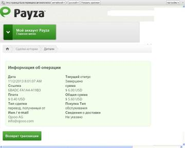 http://s6.uploads.ru/t/xT8PK.jpg