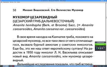 http://s6.uploads.ru/t/xXDKw.png